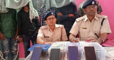 चतरा:पुलिस ने अफीम तस्कर के खिलाफ की कार्रवाई,6 किलो अफीम के साथ चार तस्कर को किया गिरफ्तार